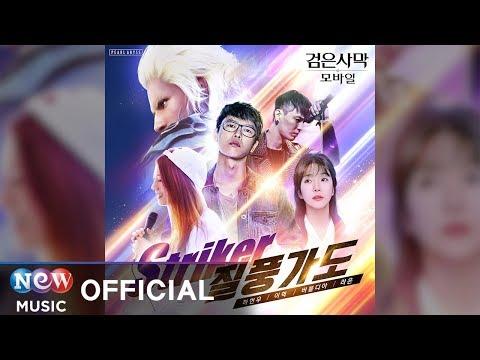 Rock Ha Hyun Woo 하현우 Jilpoonggado 질풍가도