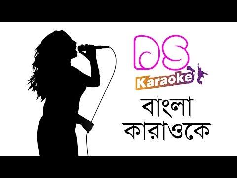 Video Alto Choyate || Imran || Musafir || Bangla Karaoke DEMO download in MP3, 3GP, MP4, WEBM, AVI, FLV January 2017