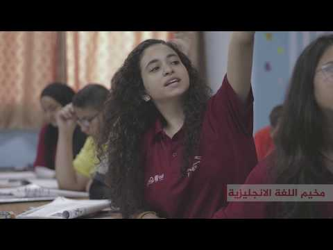المرحلة التحضيرية والمخيمات الصيفية للفوج الثاني من برنامج بريدج فلسطين