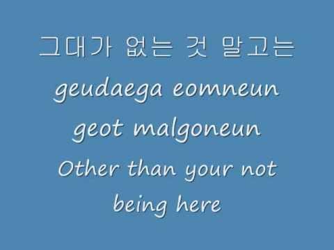 Because I Miss You그리워서-Jung Yong Hwa-Hangul,Romz,Eng Lyrics. (видео)