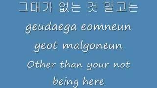 Video Because I Miss You그리워서-Jung Yong Hwa-Hangul,Romz,Eng Lyrics. MP3, 3GP, MP4, WEBM, AVI, FLV April 2018