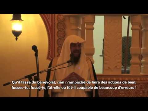L'expiation des péchés - Abdel Aziz Al Ahmed