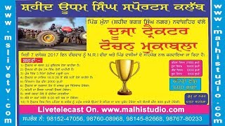 Tractor Tochan Mukabla Vill. Munna 7-12-2017