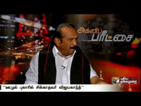 Vijayakanth-is-100-times-more-competent-to-be-chief-minister-than-Karunanidhi-or-Stalin-says-Vaiko