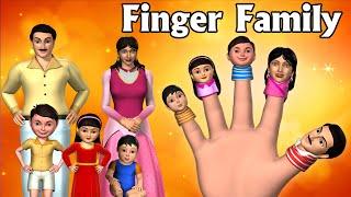 Daddy Finger | Finger Family Song | 3D Animation Finger Family Nursery Rhymes & Songs for Children