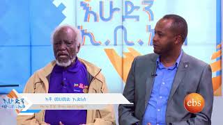 Sunday with EBS: Rotary Club in Ethiopia