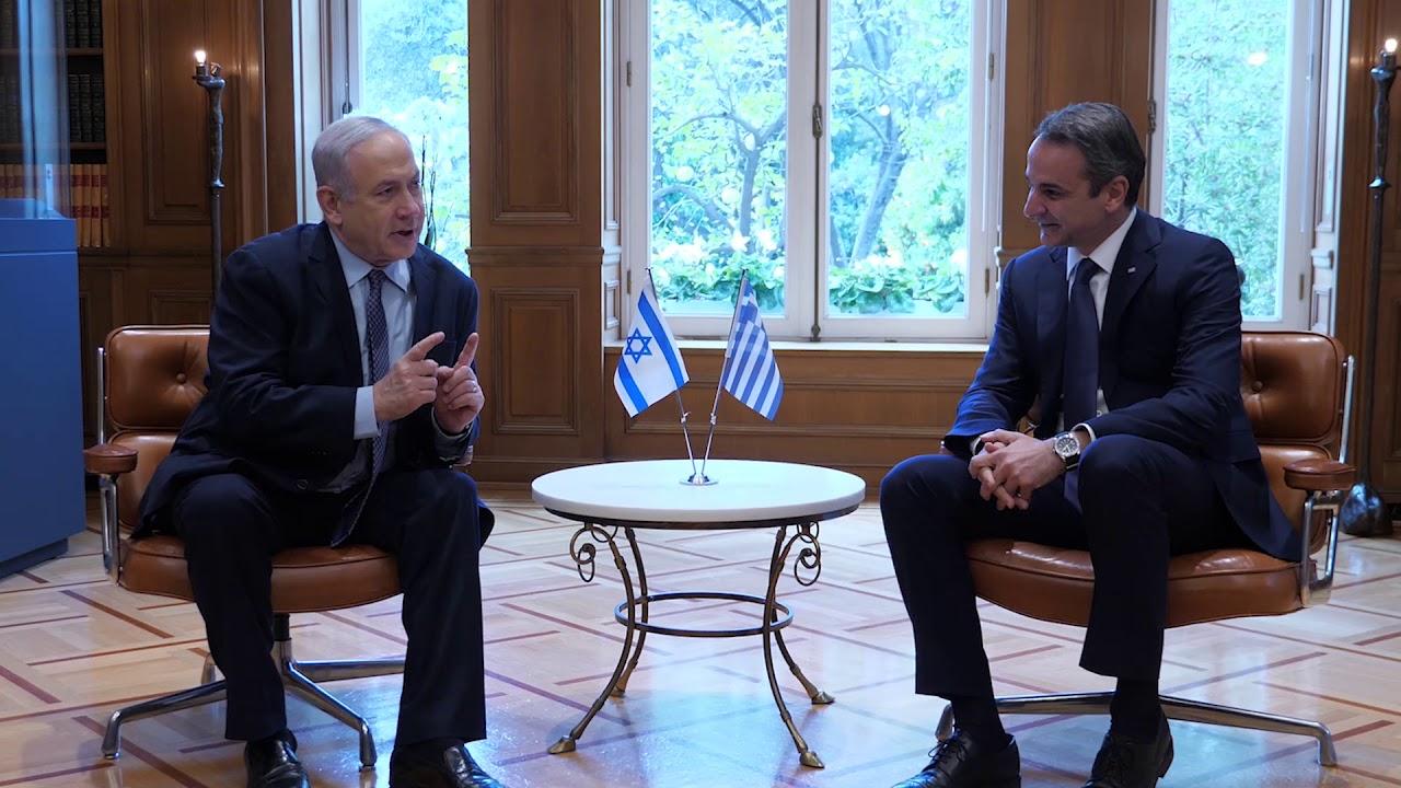 Συνάντηση του Πρωθυπουργού Κυριάκου Μητσοτάκη με τον Πρωθυπουργό του Ισραήλ Benjamin Netanyahu