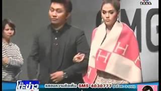 Chompoo Araya - หนุ่มบ้านไร่กับหวานใจไฮโซ News 11