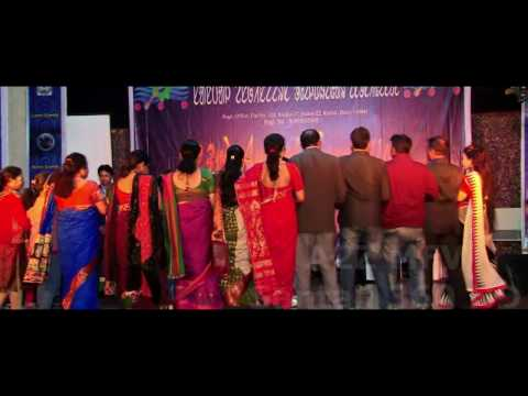 Video All India Santal Engineer association  National Conference..Part-9 download in MP3, 3GP, MP4, WEBM, AVI, FLV January 2017