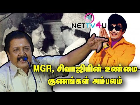 "Actor Sivakumar Reveals True Story | MGR's & Sivaji""s Real Life Story 
