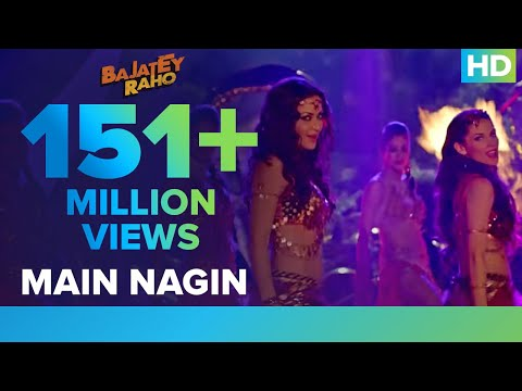 Nagin Dance - It's time to shake your leg & get the moves in Nagin style with Maryam Zakaria & Scarlett Wilson. Here's presenting the item number 'Nagin' from Bajatey Raho...