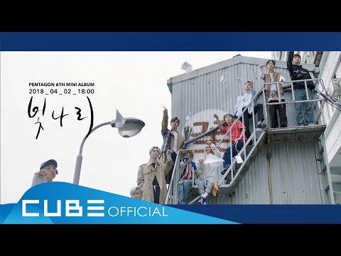Video PENTAGON(펜타곤) - '빛나리(Shine)' M/V Teaser download in MP3, 3GP, MP4, WEBM, AVI, FLV January 2017