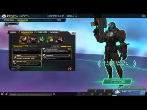 Обзор игры  Atlas Reactor (Первый взгляд) Пошаговая онлайн стратегия.