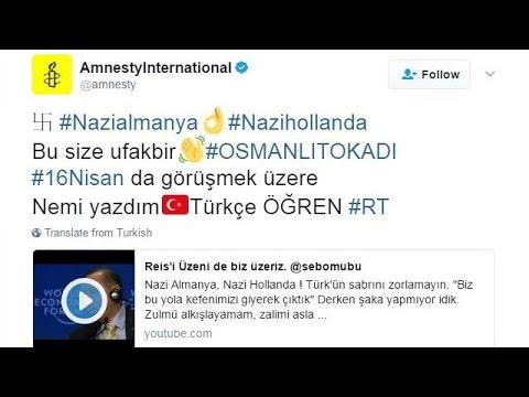 Hλεκτρονικές επιθέσεις σε Twitter διεθνών οργανισμών