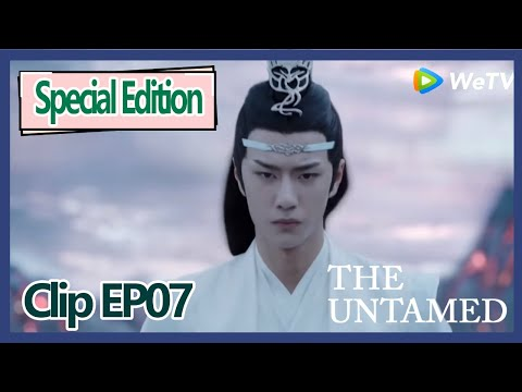 【ENG SUB 】The Untamed special edition clip EP7——Due to find Wei Ying, Lan Zhan bloodbath Jiao Hua SI