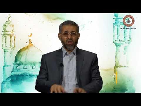 دروس للثورة من غزوة بدر ـ د حسن الخطاف