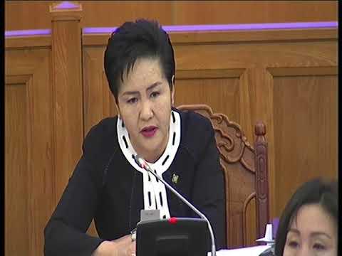 М.Билэгт: ЖДҮ-ийн сангаас олгох зээлийн журмыг Засгийн газар баталдаг болох ёстой