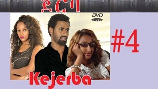 Ethiopian Movie Kejerba #4