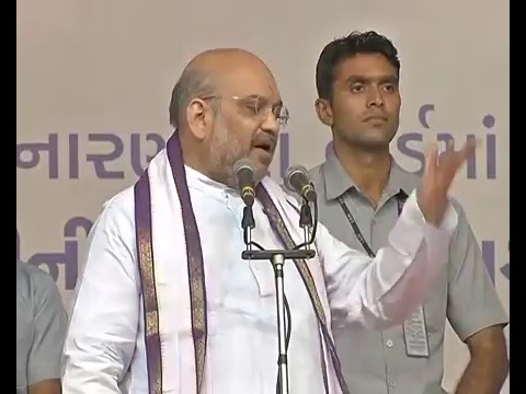 Shri Amit Shah at Bhoomi Poojan of D.K Patel Community Hall in Ahmedabad, Gujarat