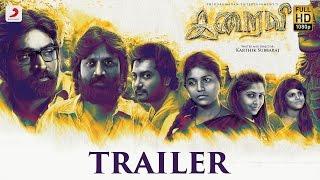Iraivi Trailer