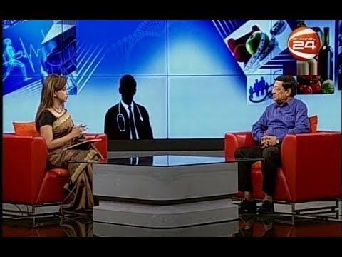 সুস্থ থাকুন প্রতিদিন | লিভার পিত্তথলি ও প্যানক্রিয়াসের সার্জারি | 15 June 2019