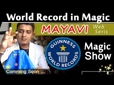 (► MAYAVI◄A Magic show with - Suraj Mainali (A World... 5 min, 3 sec)