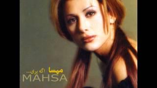 Mahsa - Eshghe Man  مهسا - عشق من