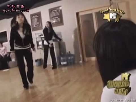 MTV Wonder Girls S1-e02(泫雅HyunA) [WGCN中文字幕] part2