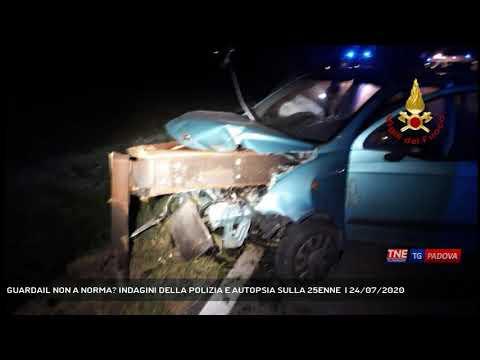 GUARDAIL NON A NORMA? INDAGINI DELLA POLIZIA E AUTOPSIA SULLA 25ENNE  | 24/07/2020