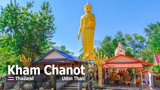 Udon Thani Thailand  City new picture : Nice temples in Ban Dung, Udon Thani, Thailand