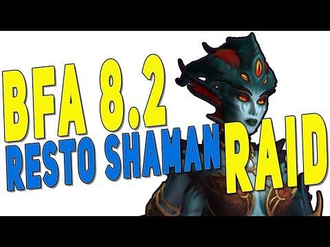 BfA 8.2 Heroic Queen Azshara - RESTO SHAMAN Raid Healing PoV | Eternal Palace - WoW: Patch 8.2