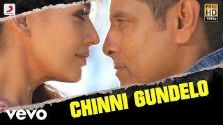 Chinni Gundelo song Lyrics - Inkokkadu