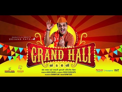 Grand Hali Movie Picture