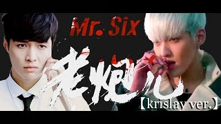 Nonton Wuyifan  Zhangyixing               Mr  Six Trailer   Krislay    Film Subtitle Indonesia Streaming Movie Download