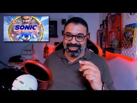 """مراجعة """"فيلم جامد"""" لـ Sonic the Hedgehog"""