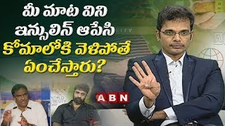 Doctor Shocking Question to Veeramachaneni Ramakrishna in ABN Debate | ABN Telugu
