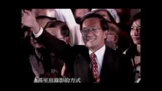國民黨2000年為什麼失去政權?3