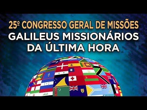 Congresso Geral de Missões 2017 - 27/10/17