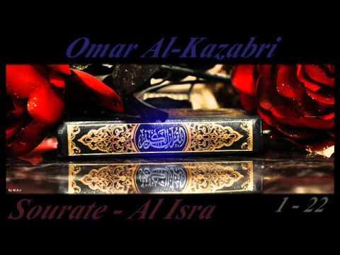 Omar Al-Kazabri - Sourate Al-Isra 17 *1 - 22* Le voyage Nocturne (видео)