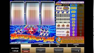 Игровой Автомат Каратэ