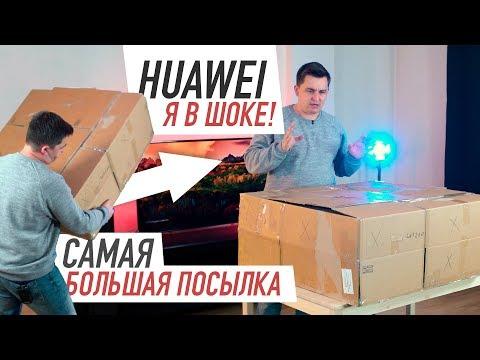 Полный обзор Huawei Mate 10 Lite. Я в шоке с него!