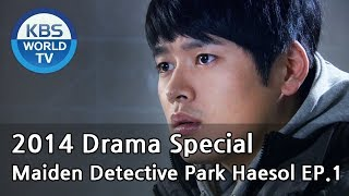 Video Maiden Detective Park Haesol | 소녀탐정 박해솔 - Part 1 (Drama Special / 2014.11.14) MP3, 3GP, MP4, WEBM, AVI, FLV April 2018