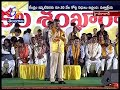 TDP-BJP Combine Public Meeting At Nizam College Grounds GHMC Elections in Hyderabad - Video