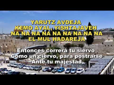 Yedid nefesh (Amado de mi alma) - Hebreo/Español - Eitan Masuri