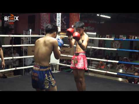 Thapae Night Fight: Battle1 (01 04 2014)