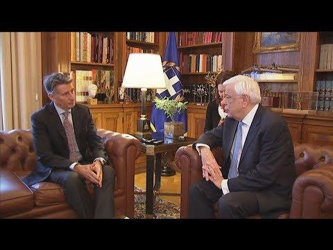 Συνάντηση Π. Παυλόπουλου με τον πρόεδρο της IAAF Λόρδο Sebastian Coe