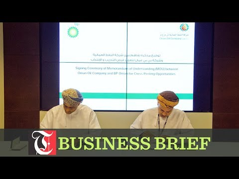 Oman Oil and BP sign agreement