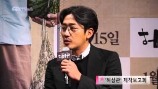 [12.17.14]  OBS경인TV-Ha Ji Won - Chronicle Of Blood Merchant Press Conference 2