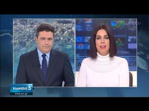 Και ο Πούτιν στη Διάσκεψη για τη Λιβύη ανακοίνωσε το Κρεμλίνο | 17/01/2020 | ΕΡΤ
