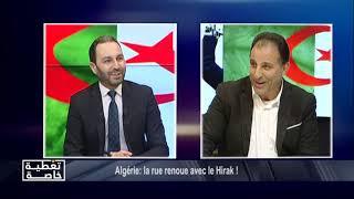Algérie: La rue renoue avec le Hirak !